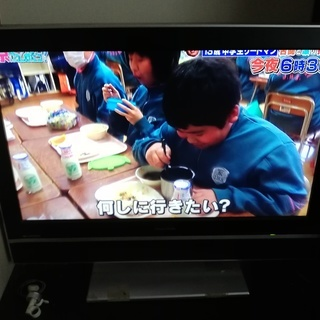 IMAZISH 32型液晶テレビ