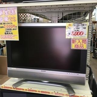 福岡 早良区 原 激安! SHARP 32インチ液晶TV  32...