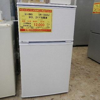 ☆安心保証付☆U-ING 2ドア冷蔵庫[J-0077]