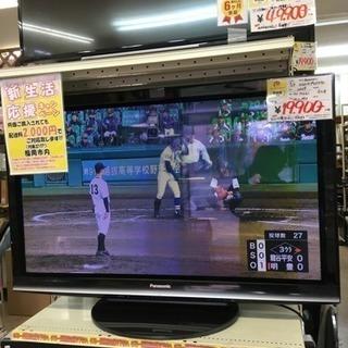 福岡 早良区 原 Panasonic 46インチプラズマTV 4...