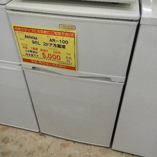 ☆安心保証付☆Abitelax 2ドア冷蔵庫[J-0079]