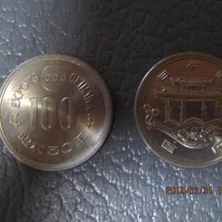 沖縄海洋博の100円硬貨です。いっぱーーーーいあります。