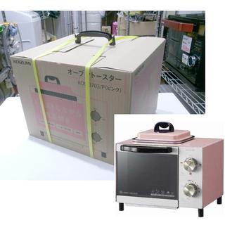 札幌 新品! コイズミ オーブントースター KOS-0703/P...
