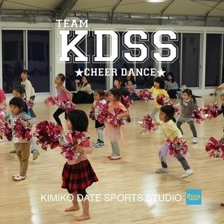 【4月募集】チアダンスチーム『TEAM KDSS kids』募集...