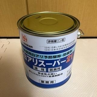値下げ★シロアリ駆除剤 白アリスーパー21・低臭性 2.5L無着...