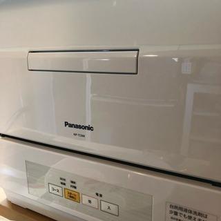 2017年製 Panasonic食洗機 美品 6ヶ月使用 NP-...