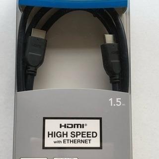 【新品】HDMIケーブル1.5m