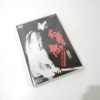 仁義なき戦い 代理戦争 DVD 主演/菅原文太 札幌市 白石区 東札幌