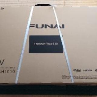 FUNAI 24型 液晶テレビ「新品未開封」