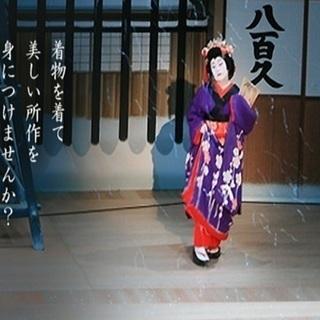 玉椿会★花柳流日本舞踊・新舞踊・着付けの教室