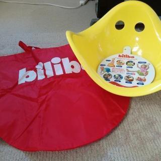bilibo ビリボ 黄色