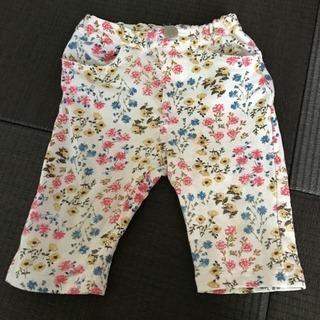 花柄スボン