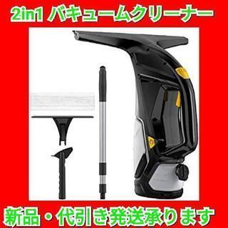 【最終セール!】URCERI バキュームクリーナー 2-IN-1...