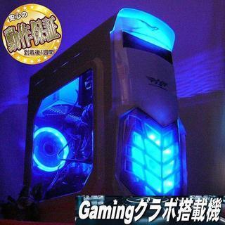 GTX960+新品SSD☆Apex/PUBG/R6S動作確認済み♪