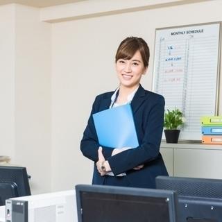 電話受付業務・データ入力などの一般事務staff👩髪色・服装・ネ...
