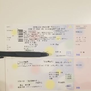 RHYMESTER 岡山公演 チケット