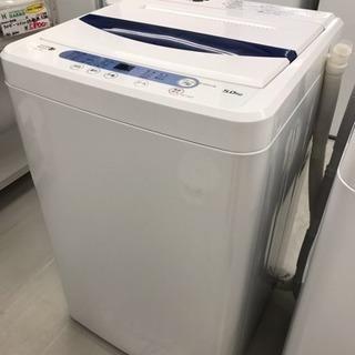 お盆キャンペーン20%OFF【リサイクルサービス八光 田上店 安...
