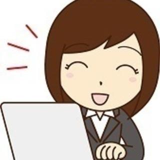 ◆【有休あり】ファミリー向けホテルのスタッフ【昇給あり】◆
