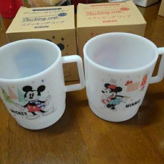 ディズニーミッキー&ミニーコップ値下げ