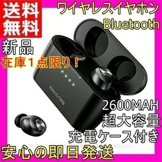新品 Bluetooth ワイヤレスイヤホン 2600MAH 超...