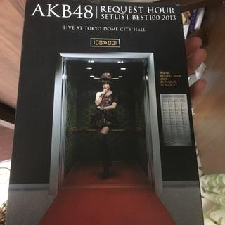AKB48リクエストアワード2013