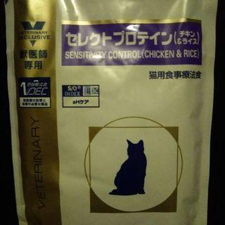 猫フード 食物アレルギー ロイヤルカナン