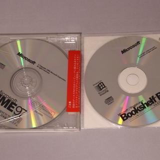 MicroSoft IME97+BookShelfBasic