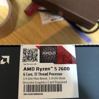 AMD CPU新品 r5 2600全国発送可