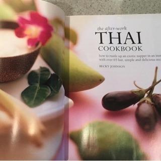 英語版タイ料理本