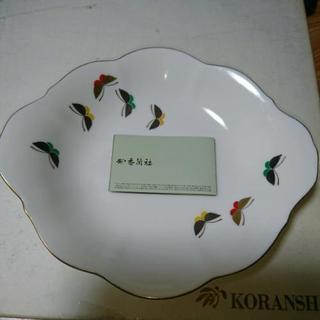香蘭社 フリー皿
