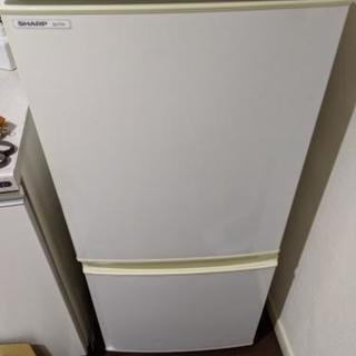 【4/7迄】SHARPシャープ 137L 2ドア冷蔵庫 ホワイト...