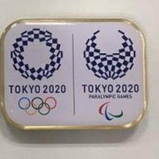 東京2020オリンピック、パラリンピック   エンブレム・コラボ...