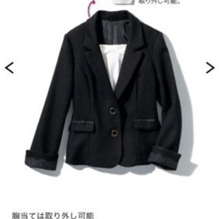 未使用テーラードジャケット+フレアスカート