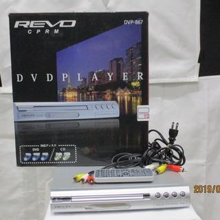 REVO DVDプレーヤー