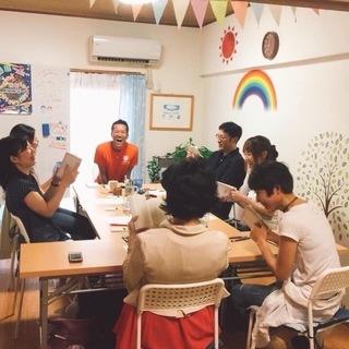 【刈谷市】楽に楽しく読書スピード5倍!人生が楽になる楽読体験会