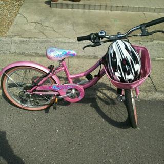 子供用の自転車とヘルメット必要な方いますか