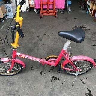【超希少】マクドナルド 折り畳み自転車 16インチ 非売品