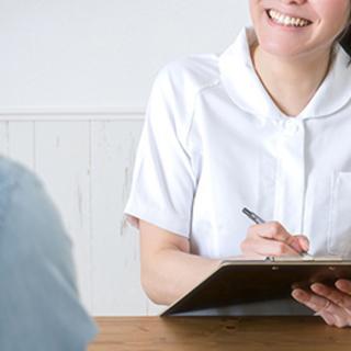 空いた時間に、看護師の資格を活かしませんか?