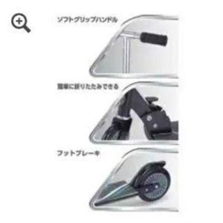 avigoキックスクーター★新品