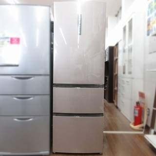 未使用品★AQUA 3ドア冷蔵庫