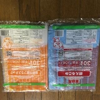 神戸市ゴミ袋 4日まで