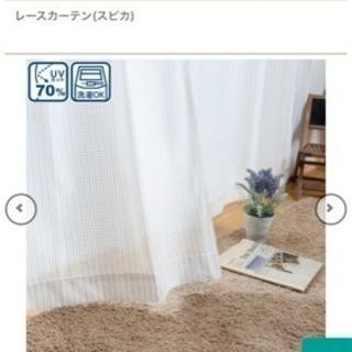 【  お話中  】ニトリ カーテン レース 100×108 2枚...