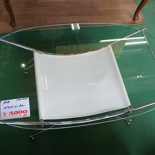 RB129 (美品) 楕円形ガラスローテーブル
