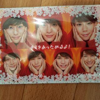 未開封 Kis-My-Ft2 ぬくぬく当番カード