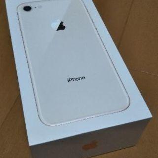 送料無料 新品iPhone8 64GB ゴールド