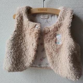 中古 子供服 サイズ70-80 ボアベスト