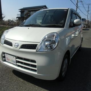 平成22年式 モコ 車検2年付き 乗り出し 25万円