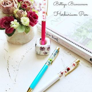 ハーバリウム ボールペン 1dayレッスン
