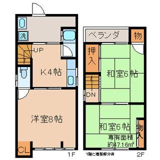 【店舗住宅を貸家へ改装しました!】