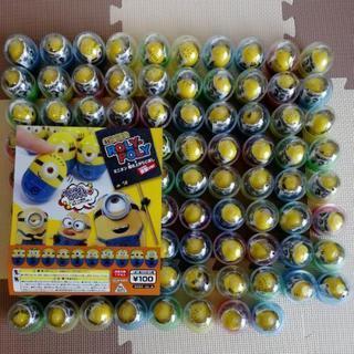 【新品】ミニオン 起き上がりこぼし 俵型ver ガチャガチャ 88個